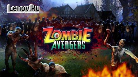 Zombie Halloween Avengers v 1.0 (Mod Money/Ad Free)