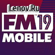Football Manager 2019 Mobile v 10.2.2 Мод (полная версия)