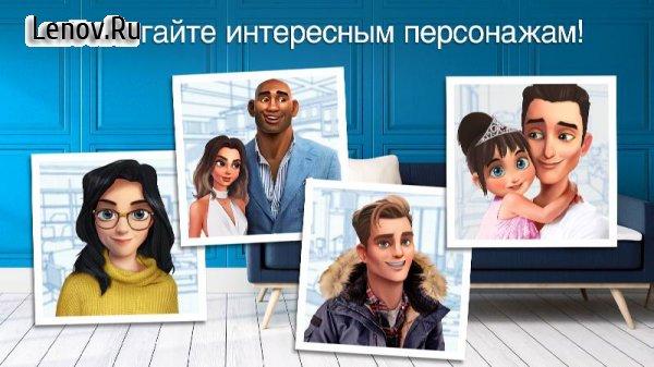 Home Design Makeover! V 2.3.1g (Mod Money) » Lenov