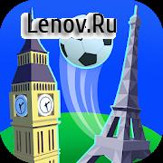 Soccer Kick v 1.14.0 Мод (Premium/Free Store/Unlocked)
