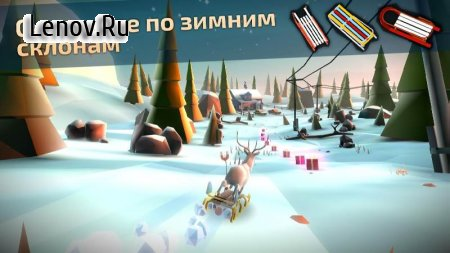 Animal Adventure: Downhill Rush v 1.31 Мод (Free Shopping)