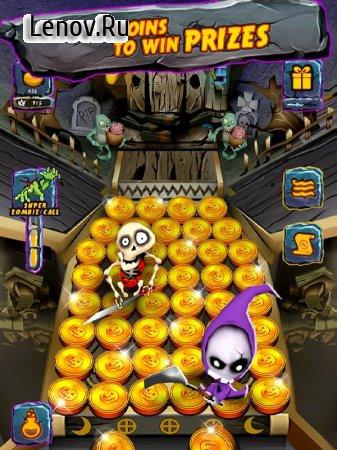Zombie Ghosts Coin Party Dozer v 10.1.2 Мод (Infinite diamonds/gold/tokens/bucks)