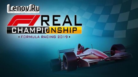 Formula1 Racing Championship 2019 v 1.1 (Mod Money)