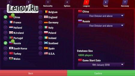 Football Manager 2019 Mobile v 10.1.0 Мод (полная версия)
