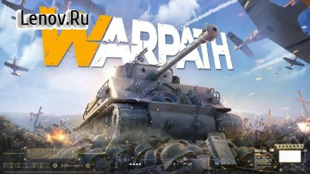 WARPATH v 0.6.0