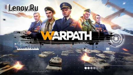WARPATH v 0.5.0