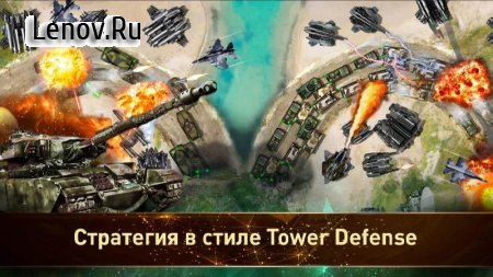 Tower Defense: Final Battle LUXE v 1.2.1 (Mod Money)