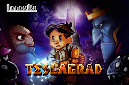 Teslagrad v 2.0 (Полная версия)