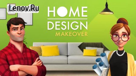 Home Design Makeover! v 2.1.2.2g (Mod Money)