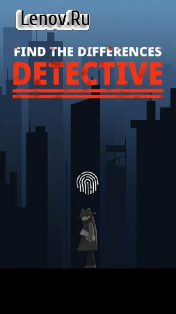 Find The Differences - The Detective v 1.4.4 (Mod Money/Hearts)