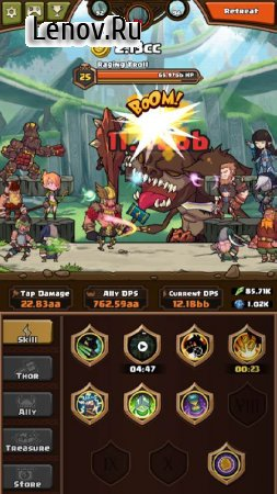 Thor : War of Tapnarok v 1.1.6 Мод (Earn Gold/Blue/Green Jewel Faster)