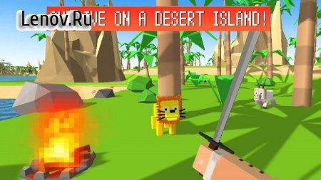 Pixel Island Survival 3D v 1.10.0 Мод (Free Craft)