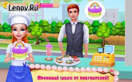 My Bakery Empire - Bake, Decorate & Serve Cakes v 1.0.7 (Mod Money)