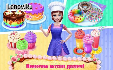 My Bakery Empire - Bake, Decorate & Serve Cakes v 1.1.5 (Mod Money)