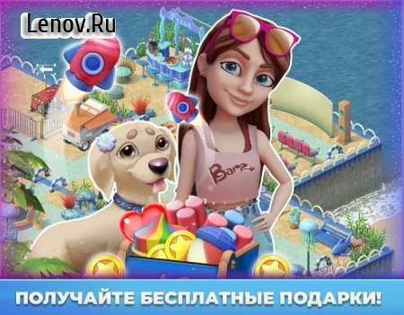 Resort Hotel: Bay Story v 1.14.0 Мод (Life/Gold Coin/Key)