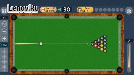 American 8 ball / Pool Game - Within Offline