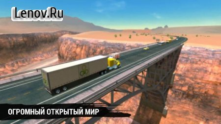 Truck Simulation 19 v 1.6 (Mod Money/Gold)
