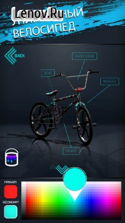 Touchgrind BMX 2 v 0.25 Мод (Unlock all vehicles/accessories)