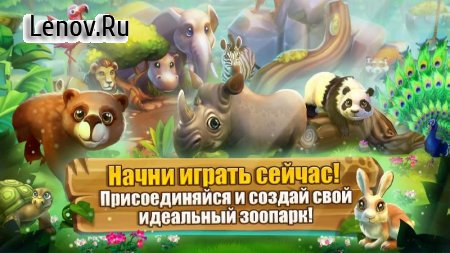 Zoo 2: Animal Park v 1.27.0 Мод (Unlimited Gold Coins/Diamond)