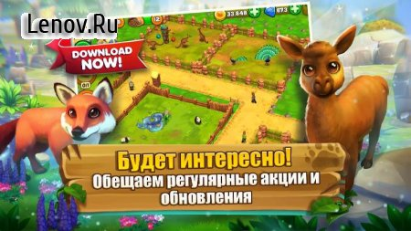 Zoo 2: Animal Park v 1.51.3 Мод (Unlimited Gold Coins/Diamond)
