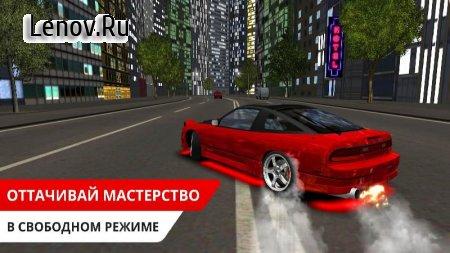 Street Racing v 1.5.8 (Mod Money)