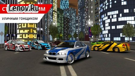Street Racing v 1.3.4 (Mod Money)