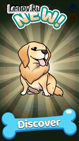 Merge Dogs v 1.3 (Mod Money)