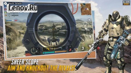 Blood Rivals - Survival Battleground FPS Shooter v 2.3 Мод (Unlimited cash/gold/diamonds)