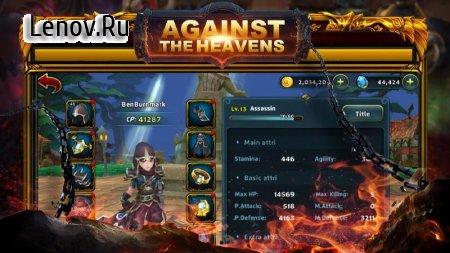 Heart of Brave Origin v  1.2.4 (God mode)