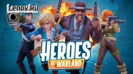 Heroes of Warland - PvP Shooter Arena v 1.2.0 Мод (Unlimited Bullets)