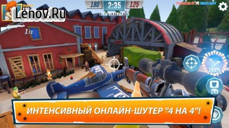 Heroes of Warland - PvP Shooter Arena v 1.0.2 Мод (Unlimited Bullets)