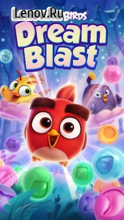 Angry Birds Dream Blast v 1.9.1 Мод (Unlimited Moves/Money/Boosters)