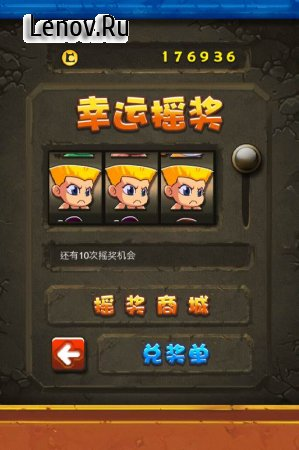 Gem Fighter v 1.2.2 Мод (Free Shopping)