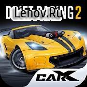 CarX Drift Racing 2 v 1.9.0 Мод (много денег)