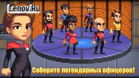 Star Trek™ Trexels II v 1.5.0 (Mod Money)