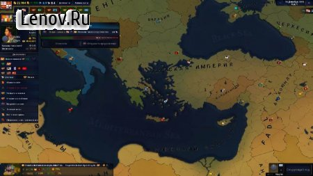 Age of Civilizations II v 1.01415_ELA Mod (Unlimited gold coins)