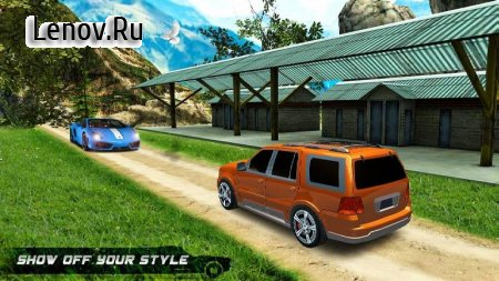 Mountain Car Drive v 5.4 Мод (Free Shopping)