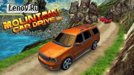 Mountain Car Drive v 5.9 Мод (Free Shopping)