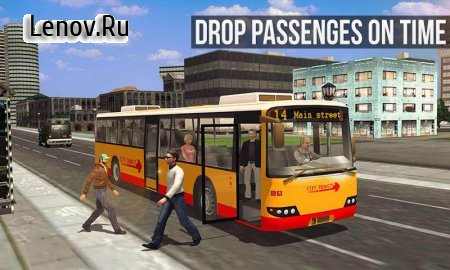 Bus Simulator 17 - Coach Driving v 1.0.5 (Mod Money/Unlock all levels/vehicles)