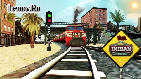 Real Indian Train Sim 2018 v 3.5 Мод (Free levels/train)