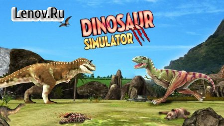 Dinosaur Games Simulator 2018 v 2.5 (Mod Money)