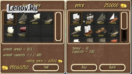 Steel And Flesh Old v 1.9 Мод (Unlimited money/talent points)