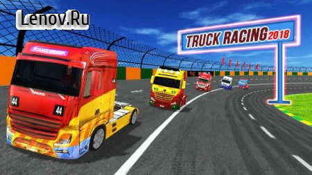 Truck Racing 2018 v 2.8 Мод (Free purchase)