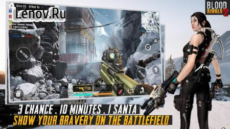 Blood Rivals 2: Christmas Special Survival Shooter v 1.3 Мод (Infinite Currency)
