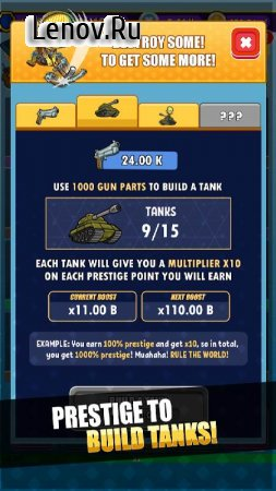 Idle Royale Tycoon - Incremental Merge Battle Game v 1.36 Мод (UNLIMITED TICKET/COINS)