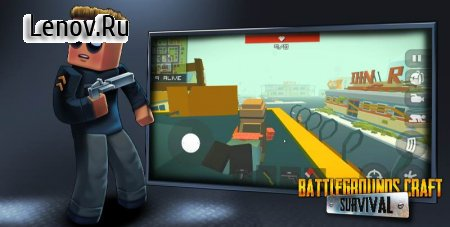 Battle Craft Survival v 2 Мод (Bullets)