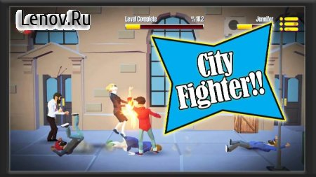 City Fighter vs Street Gang v 1.5.3 Мод (Infinite Orange)