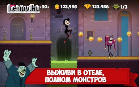 Hotel Transylvania Adventures - Run, Jump, Build! v 1.2.5 Мод (Diamonds/Keys)