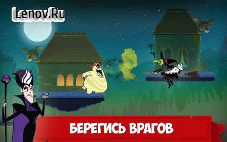 Hotel Transylvania Adventures - Run, Jump, Build! v 1.2.5 Мод (Diamonds/Keys)