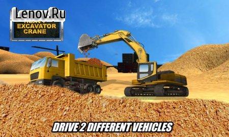 Heavy Excavator Crane Sim v 1.9 Мод (Unlocked)